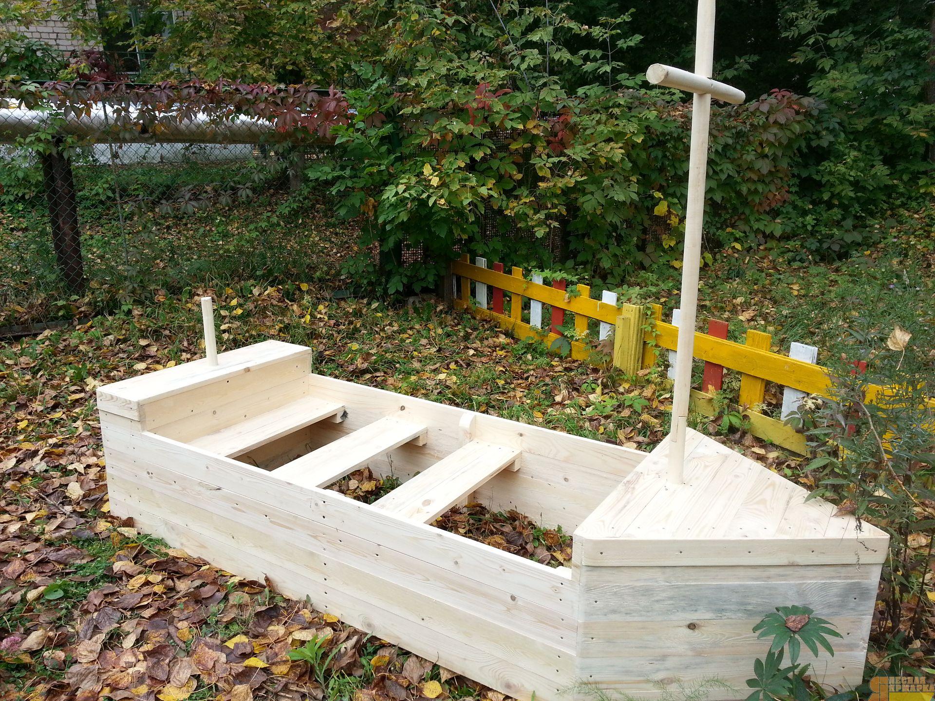 Кораблик из дерева своими руками в детском саду